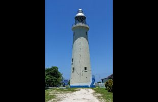 Negril Lighthouse, Negril Point, Westmoreland, Jamaica