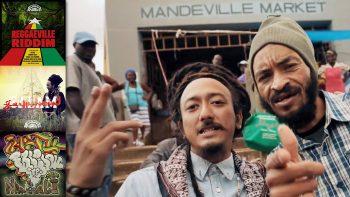 Ras Muhamad feat. Naptali – Farmerman [Reggaeville Riddim | Official Video 2015]